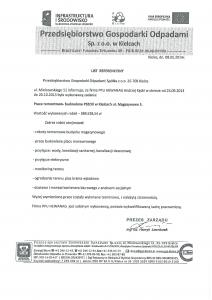 S36BW-416082213380 0018